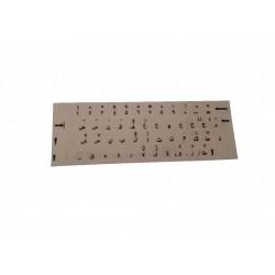Etiquette Arabe pour clavier-Noir