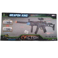 Mitrailleuse jouet HL-MP5