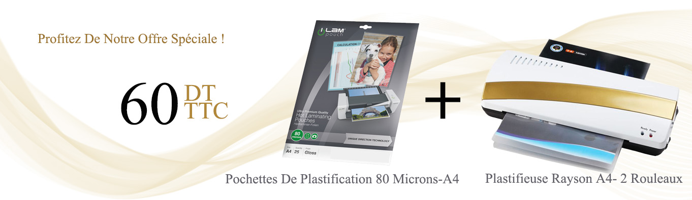 Plastifieuse Rayson A4- 2 Rouleaux
