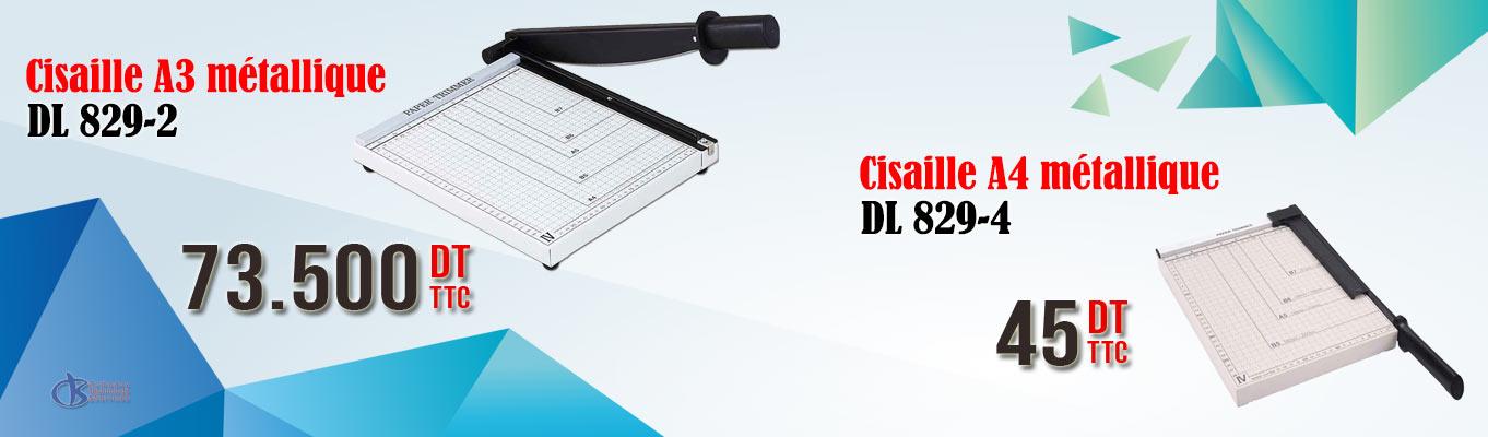 Cliquez Ici pour découvrir les caractéristiques des Cisailles métallique A4 et A3
